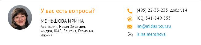 Irina.png