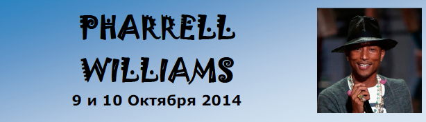 Pharrell Williams 09-10.10.14.png